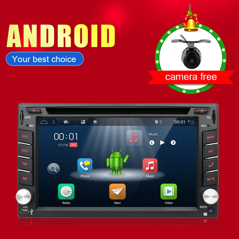 Quad Android 7.1 Car Audio GPS Navigation 2DIN Car Stereo Radio Car GPS Bluetooth USB/Universal Interchangeable Player+ MAP