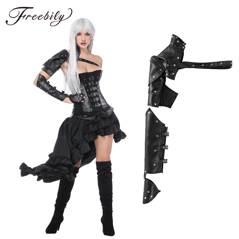 2PCS Gothic Steampunk Arm Sheath PU Adjustable Metal Rivets Shoulder Armors with Arm Strap Set Cosplay Costume Accessories