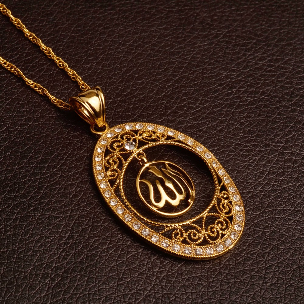 Image 1 - Anniyo gold color islam allah necklaces