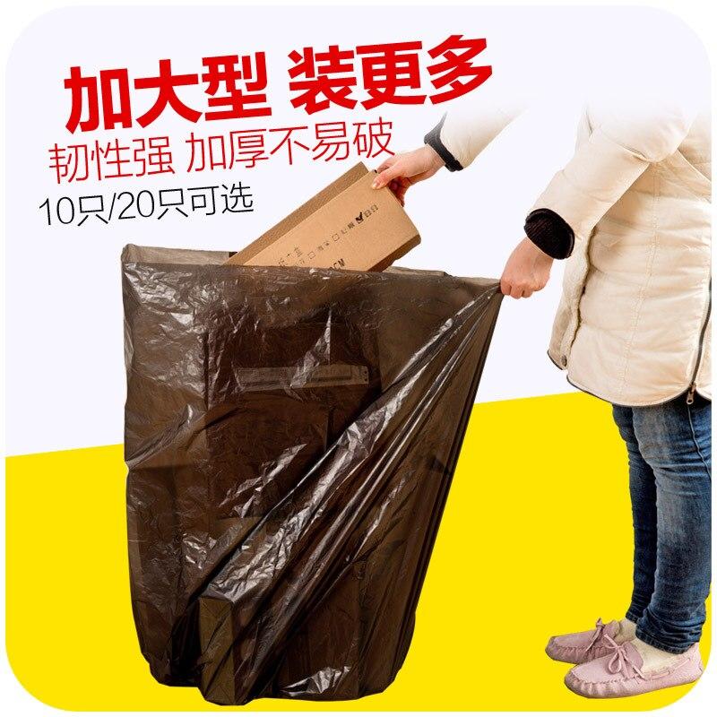Augmenter le nombre de plat sacs à ordures, point break style épais grand débris de nettoyage Sac De Rangement K4220