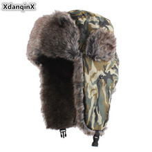XdanqinX Winter Mens Hat Camouflage Plus Velvet Thick Bomber Hats Windproof Snowproof Earmuffs Womens Warm Ski Cap With Ears