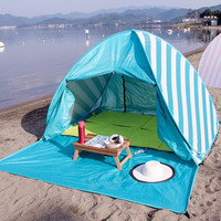 Outdoor 3 4 automatic tent double speed open sun rain wild camping tourism beach tent Parasol cover