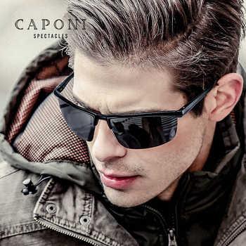 Caponi アルミマグネシウム偏光メンズサングラスクラシックスタイル駆動太陽のガラス男性ダークレンズ眼鏡 25232 - DISCOUNT ITEM  45% OFF アパレル アクセサリー