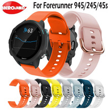 Silicone Bracelet For Garmin Forerunner 245/245M Strap Replacement Sport Wirst Band Watchband