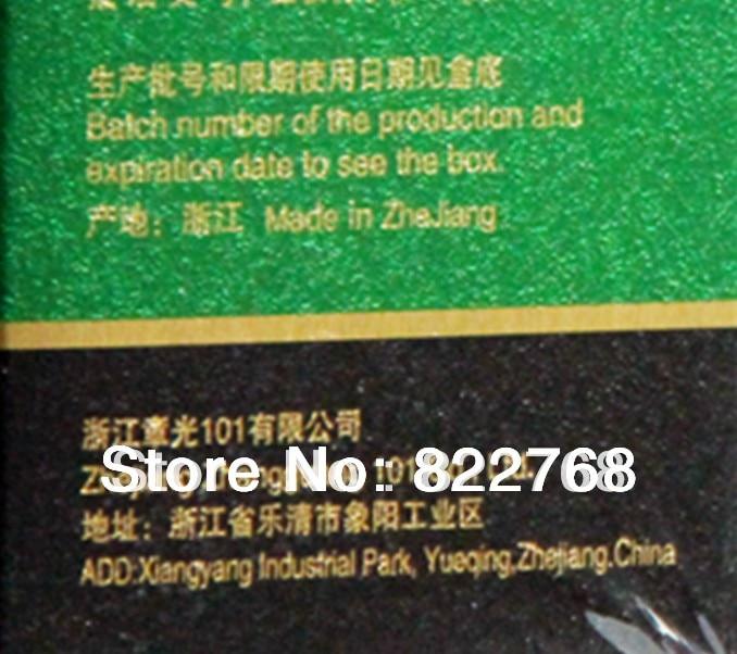 юханс 101 доставка из Китая