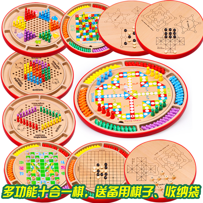 10-in wooden chess checkers flight chess backgammon Jungle Snake puzzle board game chess child reunion game Lucky 26
