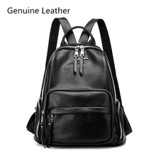 Brand Style Leather School Backpack Bag For College Simple Design women Casual Daypacks Fashion Vintage 2018 amarte new fashion preppy style leather school backpack bag for college simple design men casual daypacks mochila male