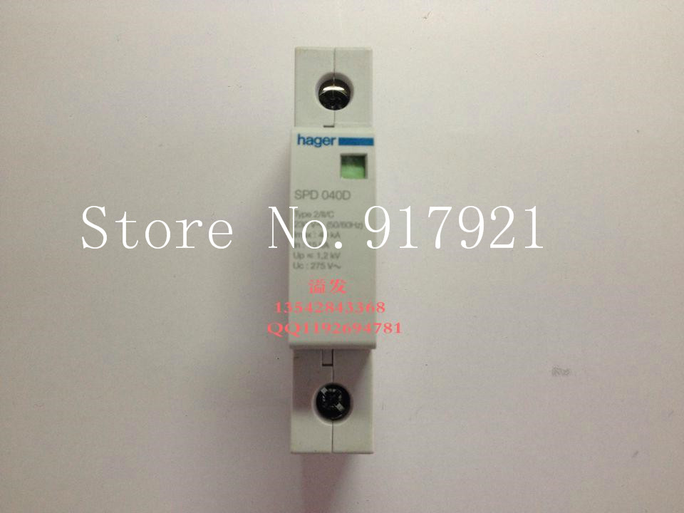 [ZOB] Hagrid SPD140D surge protection device 1 40KA T2 grade 1 pole Hagrid lightning