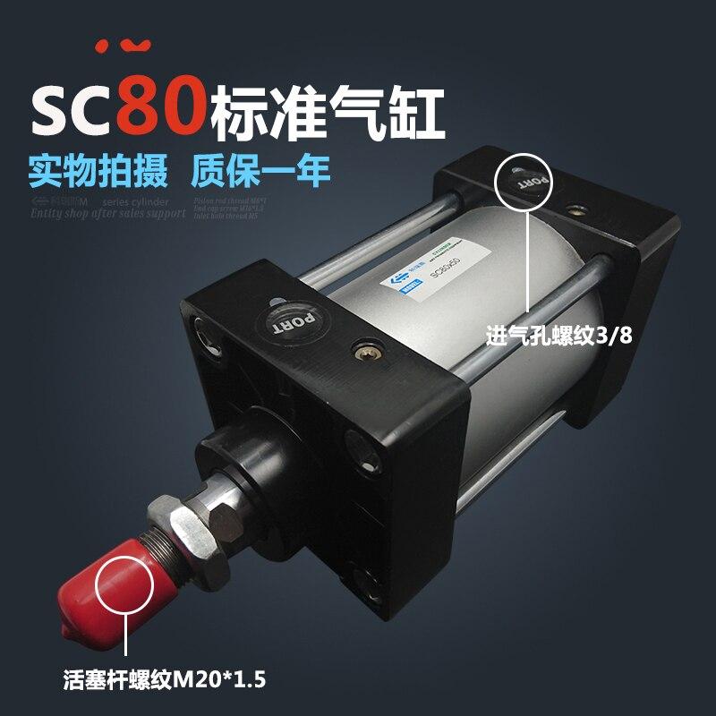 SC80 * 400 S БЕСПЛАТНАЯ ДОСТАВКА Стандартные Воздушные цилиндры клапан 80 мм диаметр 400 мм ход одиночный стержень двойного действия пневматическ
