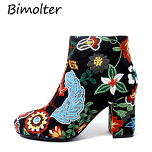 Bimolter Euro Style Fashion Ankle Boots Random Embroidery Floral Women Zipper High Heels Female Shoes Botas NB138