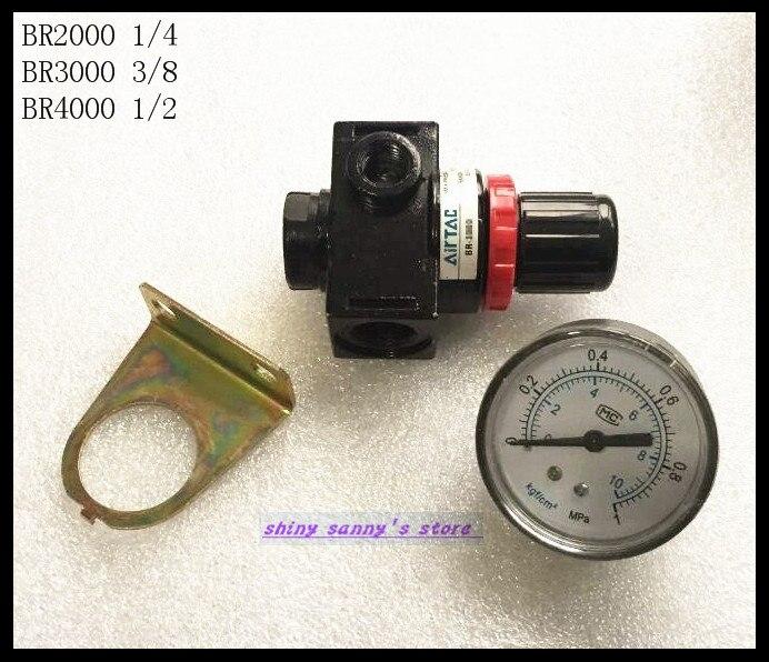 1 Pcs BR4000 pneumatique Air régulateur de pression G1 / 2  avec jauge et Bracket marque New