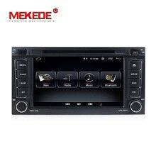 1024X600 Android 8.1 GPS del DVD DELL'AUTOMOBILE Per Il VW Volkswagen Touareg T5 Transporter Multivan lettore dvd di navigazione radio Microfono regalo