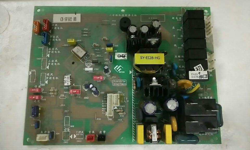 CB-SF502 XYH070809 719110726 USED Good WorkingCB-SF502 XYH070809 719110726 USED Good Working