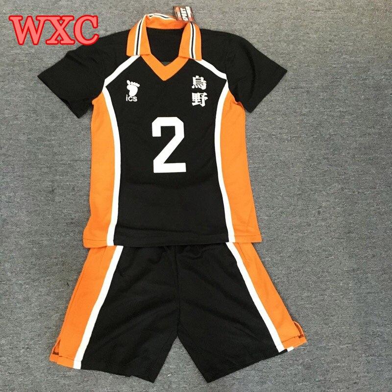 Neu Cosplay Kostüm Jersey No.2 Koushi Sugawara Karasuno Hochschuluniform Haikyuu