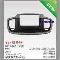 Liislee 2 DIN Plastic Frame Radio Fascia For Kia Sorento (LHD) 2015~2016 Auto Stereo Interface Dash CD Trim Installation Kits