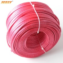 Free Shipping 5MM 200M  UHMWPE Braid Anchor Towing Winch Rope