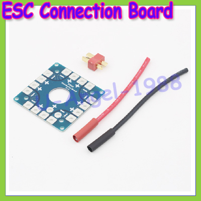 MultiCopter Multi Quad Copter Power Battery to 8 ESC Connection Board