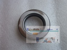 Shandong Weituo tractor TY184 TY224 TY254 TY254C, the release bearing 688808