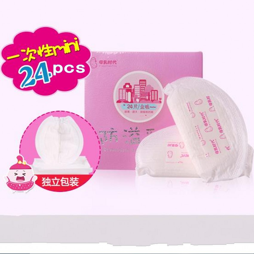 24pcs/set Soft Absorbent Cotton Disposable Breastfeeding Breast Nursing Pads