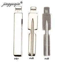 Jingyuqin 15 ピース/ロットフリップ包茎キーブレード #18 #67 bmw E81 E46 E39 E63 E38 E83 E36 交換HU58 胡 92 修正された