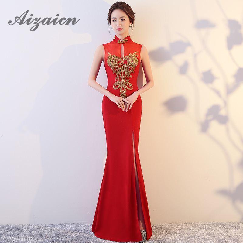 Red Mermaid Chinese Traditional Wedding Dress Cheongsam Sleeveless ...
