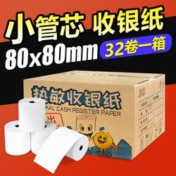 JETLAND 32 Rolls Thermal Receipt Paper 80x80 Cash Register till roll 80mm