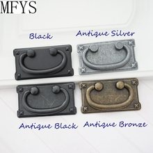 3 Vintage style Drawer Pull Handles Antique Silver Bronze Black Square Cabinet Door Handle Drop Bail BackPlate 76mm