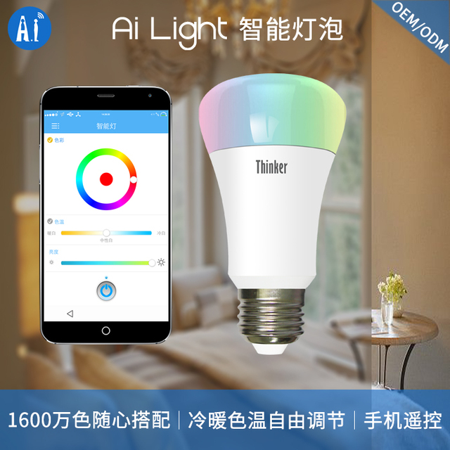 US $29 0 |Wireless WiFi RGB Intelligent Bulb Bulb Lamp Smart Home Cost  Performance Super Millet PHILPS-in Instrument Parts & Accessories from  Tools on