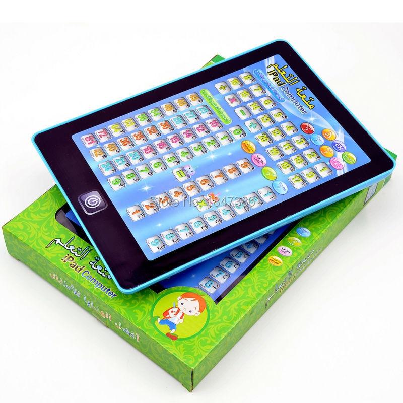 Arabic Number Mathematics Multifunction Learning Machine, Learning Tool Educational Muslim Islamic Toys,Arabic & English 2-in-1