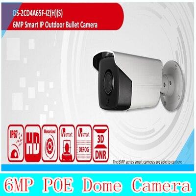 все цены на Hikvision Original English Version DS-2CD4A65F-IZHS 6MP Smart IP Outdoor Camera Support 128G SD CARD POE Audio CCTV Camera онлайн