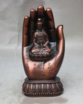 """christmas 7"""" China Buddhism Bronze GuanYin Kwan-yin Bodhisattva Goddess Buddha Hand Statue new Year"""