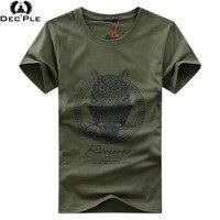 Plus Size T Shirt Men O Neck 2015 Summer Style Fashion Pattern Men S Slim T