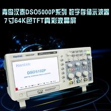 "Hantek DSO5102P Digitale Oszilloskop 100 MHz 2 Kanäle 1GS/s 7 ""TFT LCD 800×480 Aufzeichnungslänge 24 Karat USB AC110-220V"