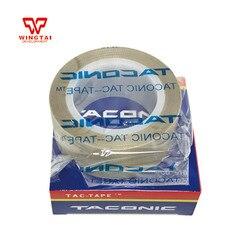 100% كوريا المنشأ TACONIC الحرارة مقاومة الشريط T0.13mm * W25mm * L10m