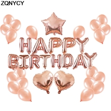 Rose Gold Balloons Foil Star Balloon Happy Birthday Letter Ballon Wedding Party Decor Latex Ballon for Birthday Party Decoration цена и фото