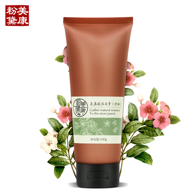 MEIKING Oil Control Cleanser Amino Acids Remove Dirt On The Face 100g Whitening Moisturizing Hot Sales 2016