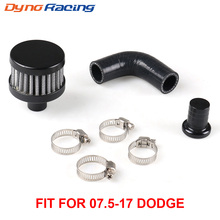Dynoracing Crank чехол Vent Reroute Kit для 07,5-17 Dodge 6,7 для Cummins дизельный 2500 3500