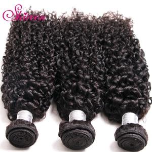 Image 3 - Mongolian Kinky Curly Hair 4 Bundles Deal 100% Human Hair Weave Bundles Online Natural Black Non Remy tissage cheveux bresiliens
