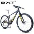 29er Полный карбоновый горный полный велосипед 1*11 скорость через ось углеродное волокно MTB жесткая рама frok Бесплатная доставка