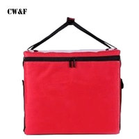 2018 High end 51L 45L Pizza Thermal Bag Cake Box Freezer Cooler Bag Picnic 8MM Shoulder Messenger Lunch Bag Refrigerator