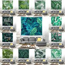 ZEIMON 3D Green Leaves Tapestry Tropical Plant Wall Hanging Farmhouse Home Decor Tapestries Tablecloth Bedspread Tenture Carpet(China)