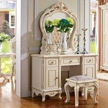 Высококачественный стул для макияжа в европейском стиле, набор для туалета со стулом