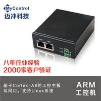 Рука мини компьютер A8 Встроенный двухпортовый малой мощности портативный мини компьютер mai CHONG B801