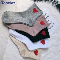 5 Pezzi/set Kawaii Cotton Socks Women Geometrico Amore Ricamato Disegno di Modo Delle Donne Calzino Bello Indossare Accessori