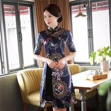 Shanghai Story Spring Half Sleeve Vietnam Aodai Dress Cheongsam For Women Traditional Clothing Autumn ao dai Qipao Dress