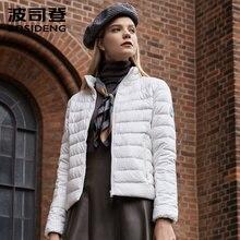 BOSIDENG principio del invierno nueva chaqueta de las mujeres chaqueta ultra luz impermeable de alta calidad de tela de piel de B90131010A