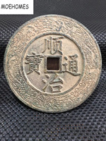 MOEHOMES china antique collectibles the Qing Dynasty bronze COIN home decoration gifts metal crafts BIG COINS