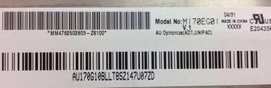 M170EG01 V0 V.0 new original package 17 inch Industrial LCD screen 1280*1024