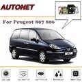 Cámara de visión trasera AUTONET para Peugeot 807 806/visión nocturna/cámara de marcha atrás/cámara de respaldo/cámara para matrícula