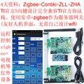 TI официальный набор для разработки CC2530  ZigBee плата для развития ZLL Интернет вещей  умный дом  Contiki